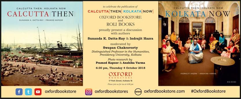 Oxford Invite_revised (1)