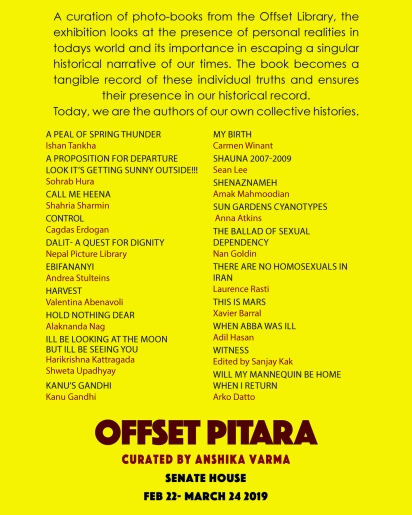 cpb pitara artist list page 2 low res